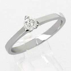 Solitaire diamant rond serti 3 griffes en or 18 carats