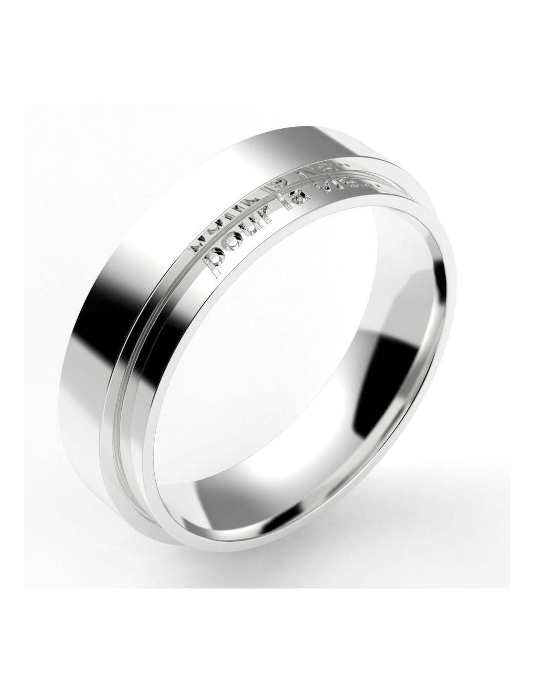 alliance homme fantaisie deux anneaux d cal s 5 5 mm or. Black Bedroom Furniture Sets. Home Design Ideas