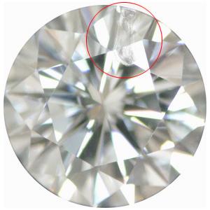 exemple d'inclusion dans un diamant taille brillant